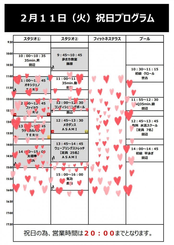 20-02-10-23-42-13-419_deco