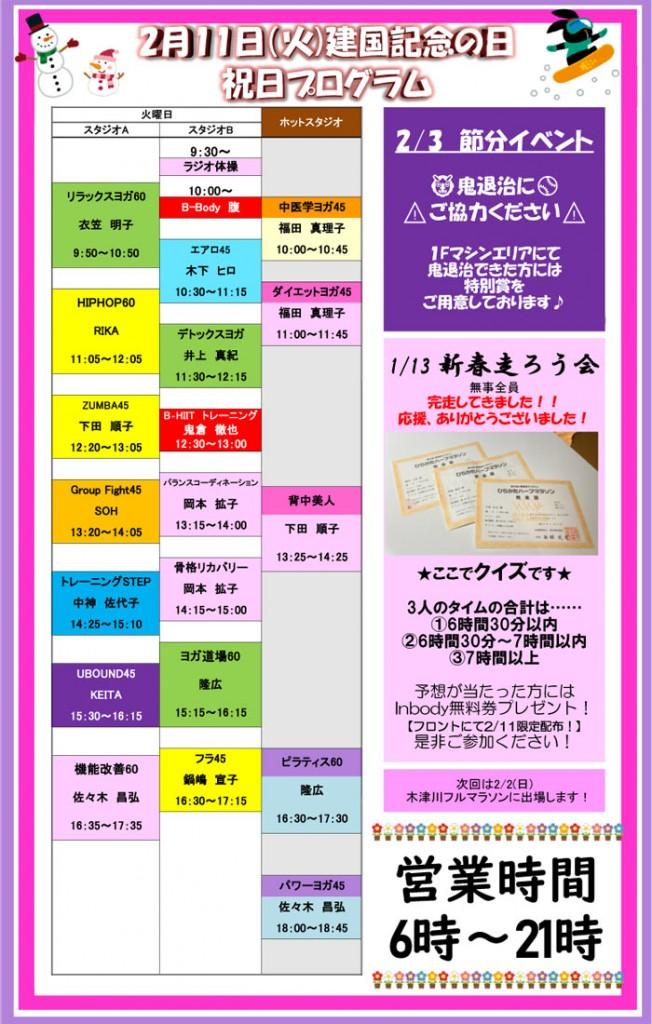 lesson200211